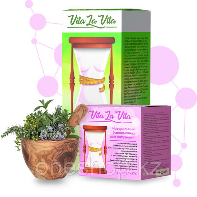 Vita La Vita (Вита ла Вита) комплекс для похудения