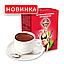 Натуральный напиток Chokolate Slim для похудения, фото 5