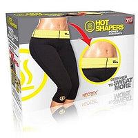 Бриджи Hot Shapers (Хот Шейперс) для похудения