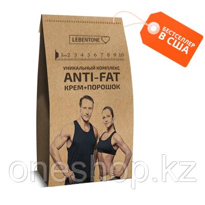 Комплекс для похудения ANTI-FAT (крем и порошок)