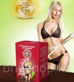 Шоколад Слим для похудения - фото 1
