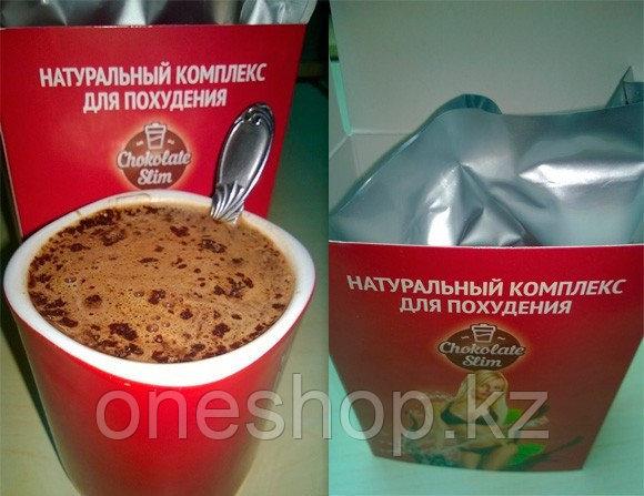 Шоколад Слим для похудения - фото 5