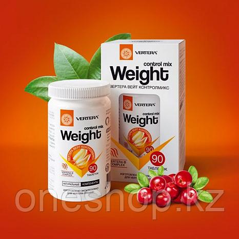 Vertera Weight Control препарат для похудения (90 таблеток) - фото 2