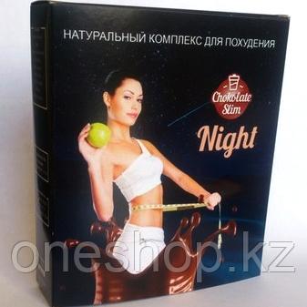 Комплекс для похудения Chocolate Slim Night (Шоколад Слим Найт)