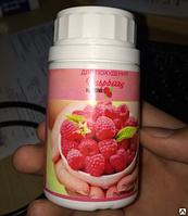 Raspberry Ketone - кетон малины для похудения