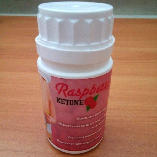 Raspberry Ketone - кетон малины для похудения - фото 2
