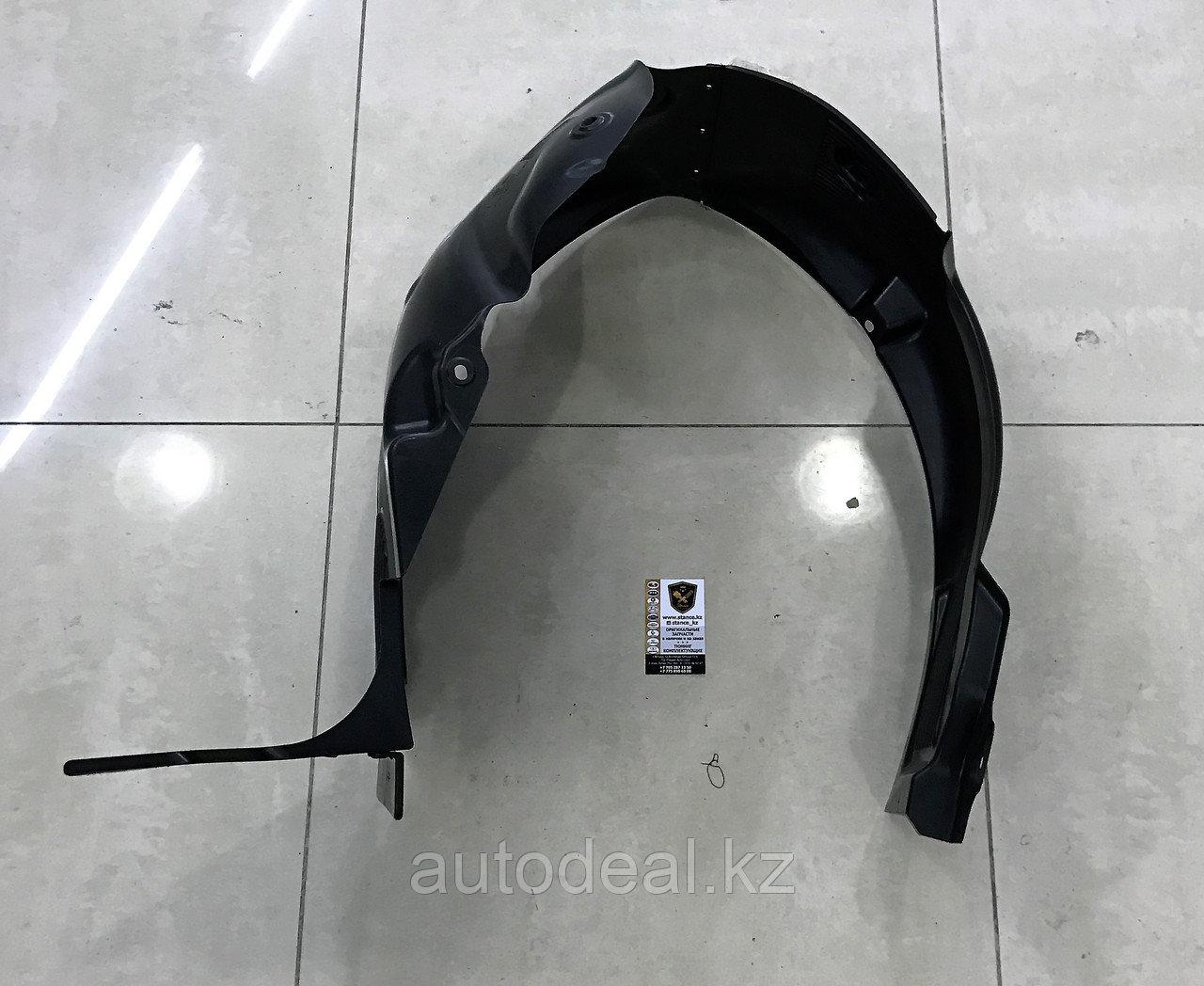 Подкрылок передний левый JAC S3 / Front wheel arch left side
