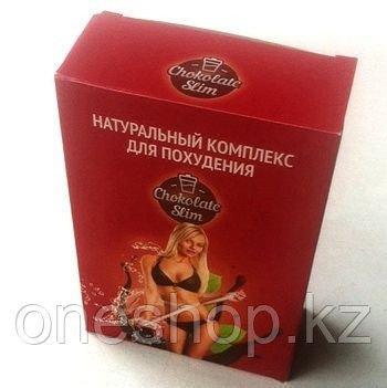 Натуральный комплекс Chocolate Slim для похудения