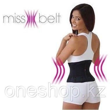 Пояс корсет Miss Belt (Мисс Белт)