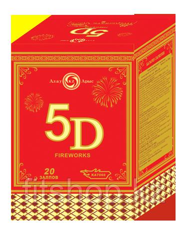 """Фейерверк """"5D салют"""""""