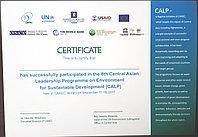 Печать сертификатов на заказ