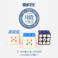 Скоростной кубик Рубика 3х3 GuoGuan YueXiao