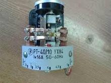Реле тока серии РТ-40/0,6(40/2; 40/6; 40/10; 40/20; 40/50; 40/200