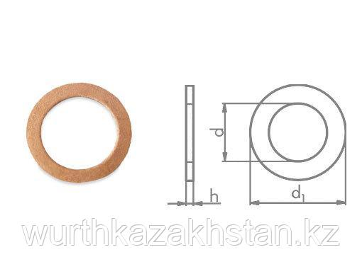 Кольцо уплотнительное медное   27 X 32