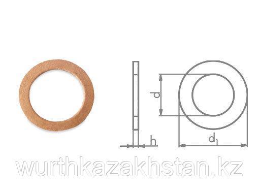 Кольцо уплотнительное медное 8X14X2 DIN7603