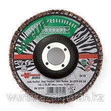 Лепест. шлиф.диск по нерж. прямой G60-D125 Long life