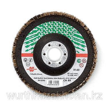 Лепестковый шлифовальный диск d.125мм, зерно 40, по нерж. стали