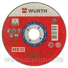 Отрезной диск D125х2,5/22,2MM сталь