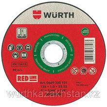 Отрезной диск BR22,2-D125Х1,6MM RED нерж.