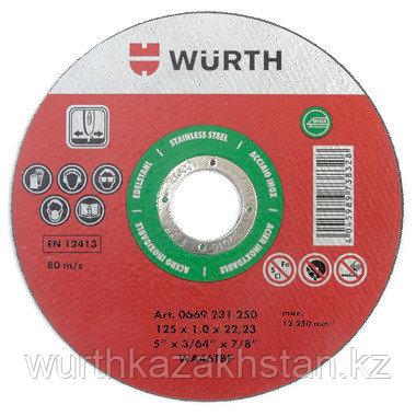 Отрезной диск WURTH, 115X1,0/22мм по стали