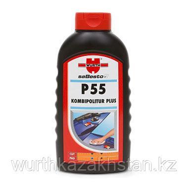 Полироль P55-5KG