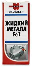 Жидкий металл 2-х компонентный ; 0,5 кг.