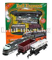 Детская железная дорога Int'l Express 1604-3A