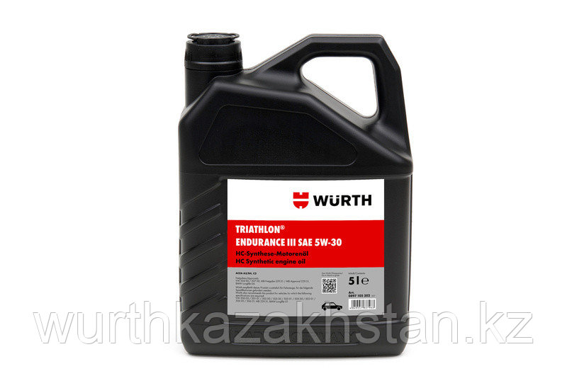 Масло TRIATHLON синтетика ENDURANCEIII-5W30, 208 л.