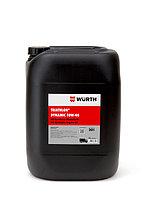 Моторное масло TRIATH DYNAMIK 10W40 208 л.