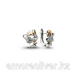 Брошь из серебра с эмалью и фианитами  SOKOLOV 94040208