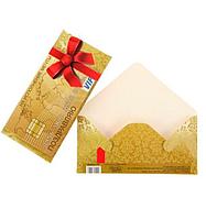 """Конверт для денег """"Поздравляю"""" золотая карта,на исполнение мечты, 16,5 х 8 см"""