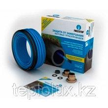 Секция нагревательная кабельная Freezstop Inside-10-10