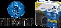 Секция нагревательная кабельная Freezstop Inside-10-4