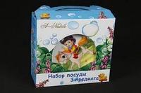 Набор посуды для детей 8756