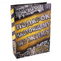 """Пакет ламинат XL """"Подарок настоящему мужику"""", фото 1"""