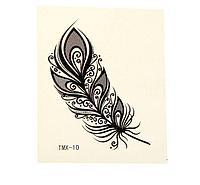 """Татуировка на тело """"Перо"""",  5,3 см × 6,3 см"""