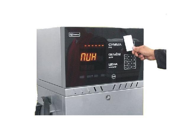 Автоматизация для АЗС и Нефтебаз