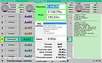 "Автоматизация для АЗС и Нефтебаз АСУ ""Топаз-АЗС"""