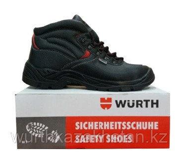 Обувь рабочая 41