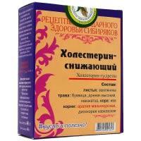 Чай (сбор ) №23 Холестеринснижающий 40 г (20ф/пх2,0г)