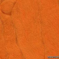 Шерсть для валяния полутонкая 100%, 100 гр. (0491 яр.оранжевый)