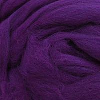 Шерсть для валяния мериносовая тонкая 100%, 100 гр. (0262 фиолетовый)