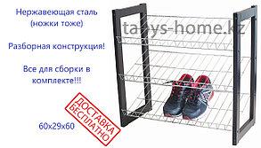 Обувница(полка для обуви) из 3-х полок Табыс LV 20380, фото 2