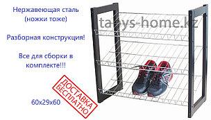 Обувница из 3-х полок Табыс LV 20380, фото 2