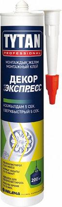Монтажный клей TYTAN Экспресс ДЕКОР (310мл) белый, фото 2