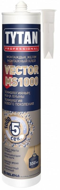 Монтажный клей VEKTOR MS 1000