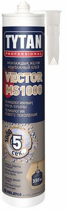 Монтажный клей VEKTOR MS 1000 , фото 2