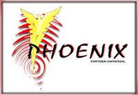 Программа тарификации Phoenix