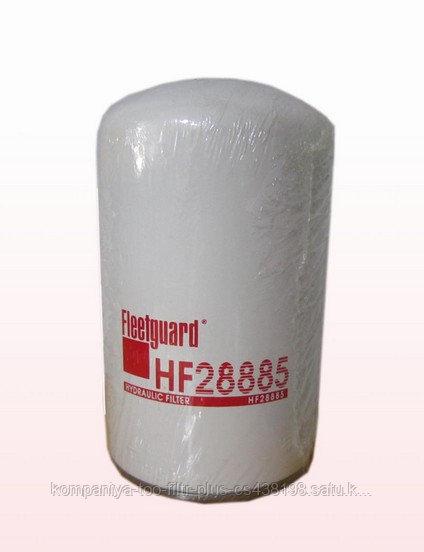 Фильтр гидравлики Fleetguard HF28885