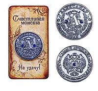 "Монета ""Александр"""